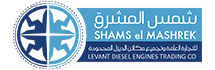 Levant Diesel Engines CO.